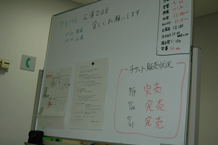 0719完売DSC_0004-1.JPG